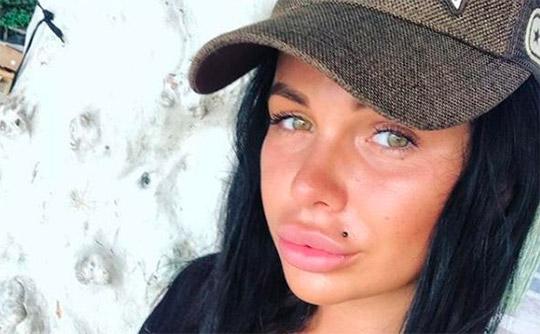 Александра Шева готова уйти к Арайю