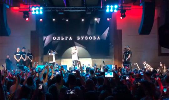 Последний концерт Бузовой в Москве до осени